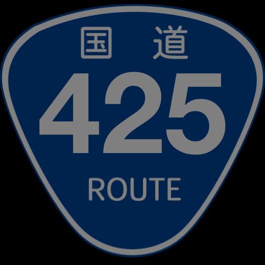 f:id:japan_route:20210924153529p:plain