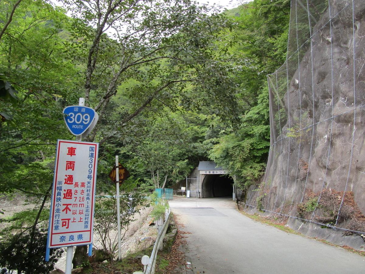 f:id:japan_route:20210925093245j:plain