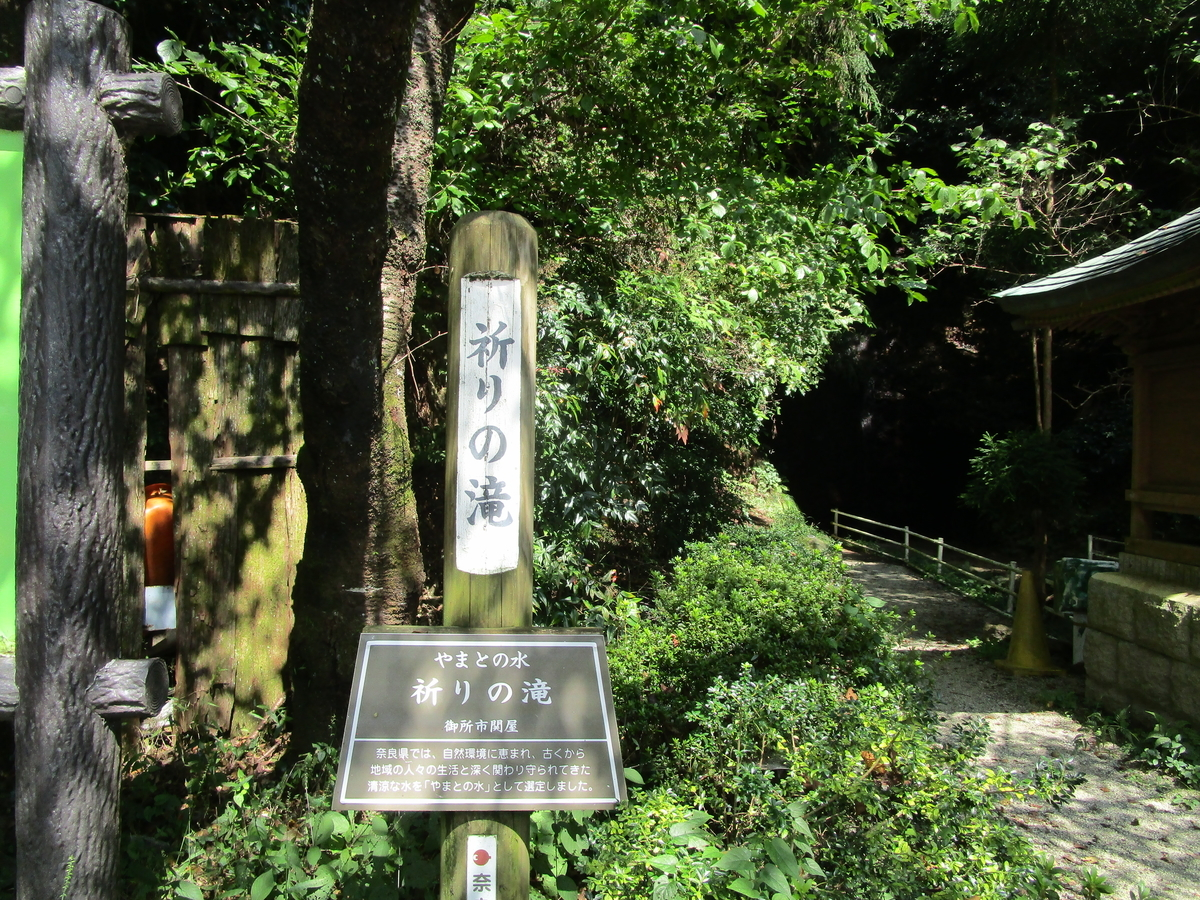 f:id:japan_route:20210925112650j:plain
