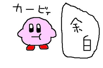 f:id:japana:20170315024253p:plain