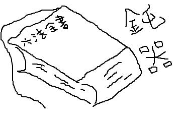 f:id:japana:20170316232010p:plain
