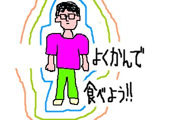 f:id:japana:20170320045655p:plain