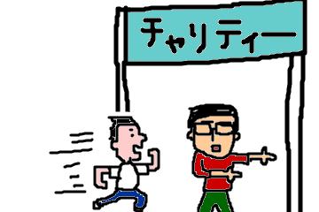 f:id:japana:20170328031500p:plain