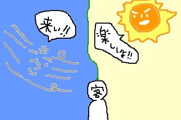 f:id:japana:20170417021228p:plain