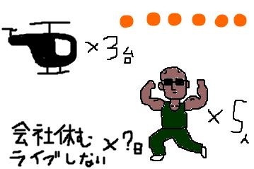 f:id:japana:20170422010116p:plain