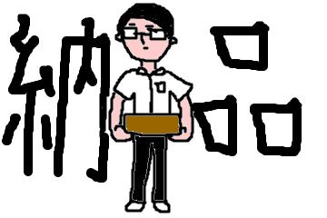 f:id:japana:20170610003828p:plain