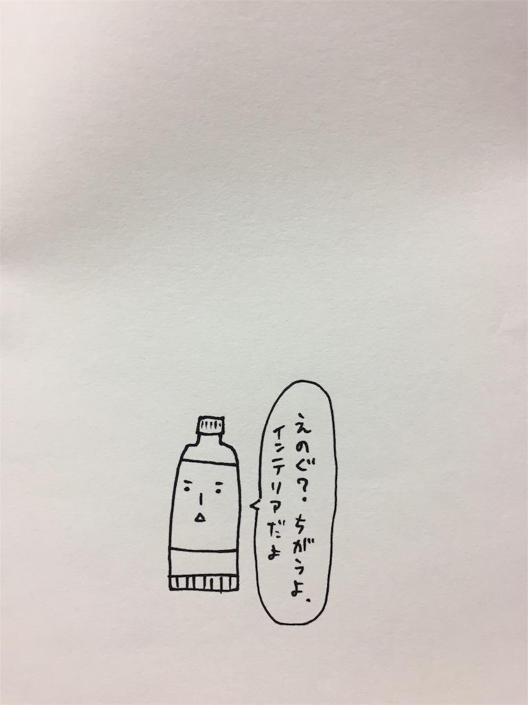 f:id:japana:20170724192939j:image