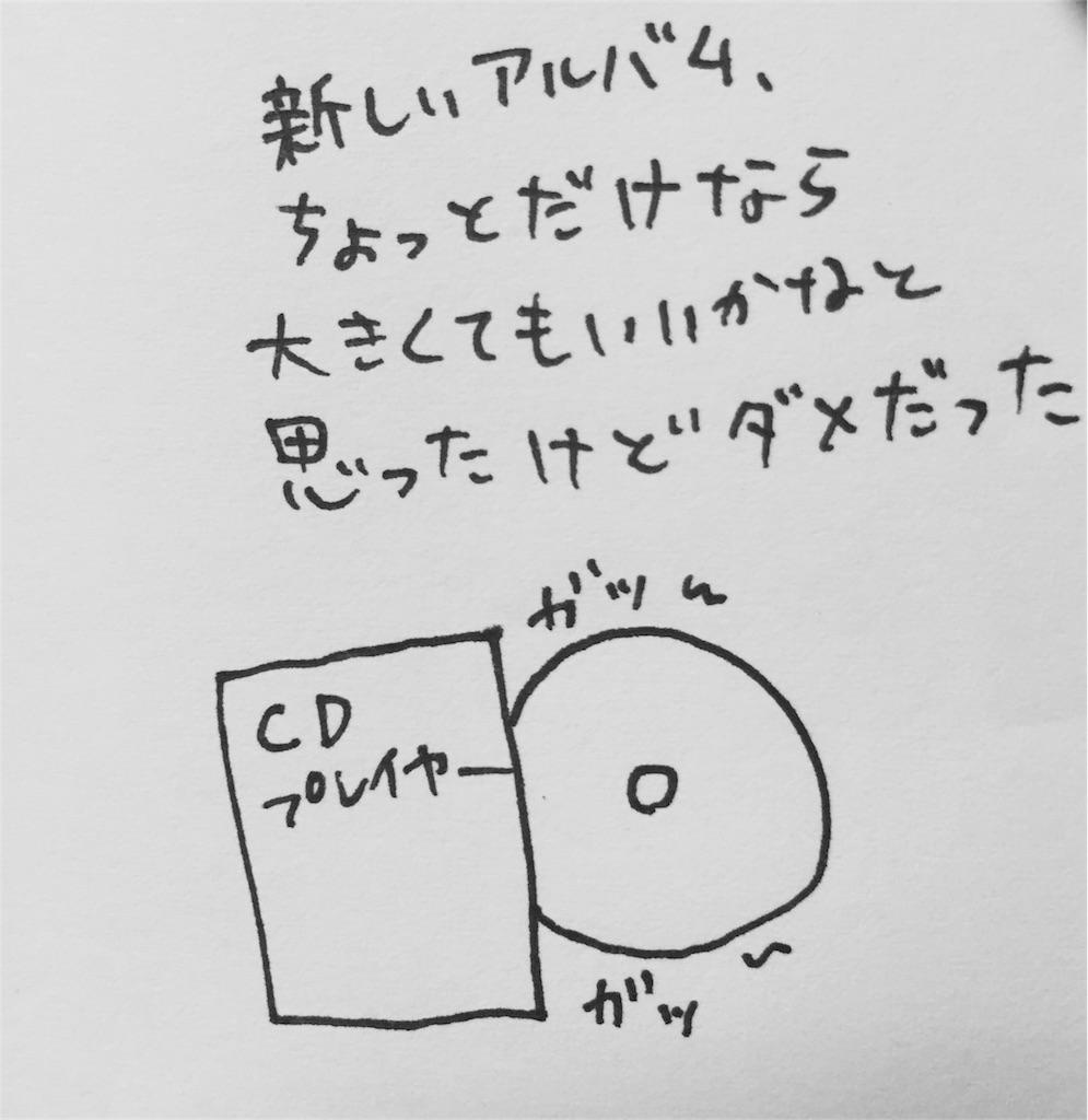 f:id:japana:20170724193053j:image