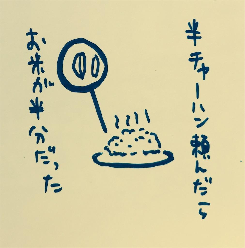 f:id:japana:20170724193158j:image