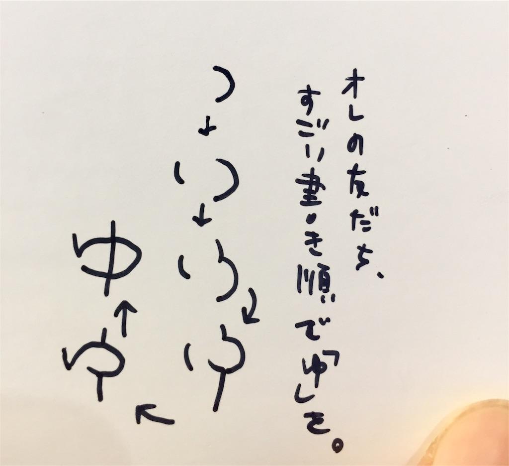 f:id:japana:20170724193307j:image