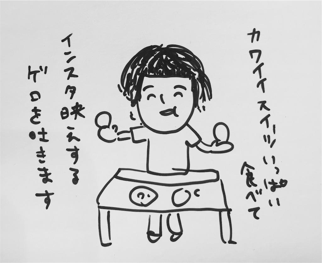 f:id:japana:20170724193315j:image