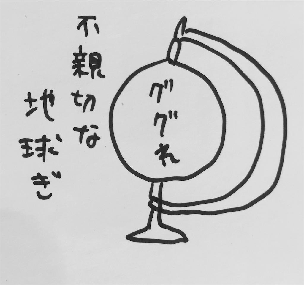 f:id:japana:20170724193334j:image