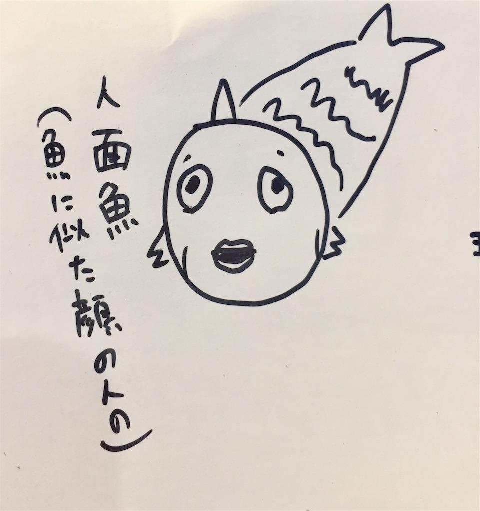 f:id:japana:20170724193409j:image