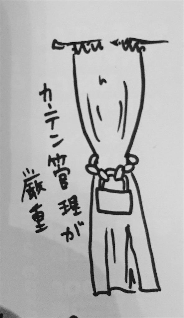f:id:japana:20170724193658j:image