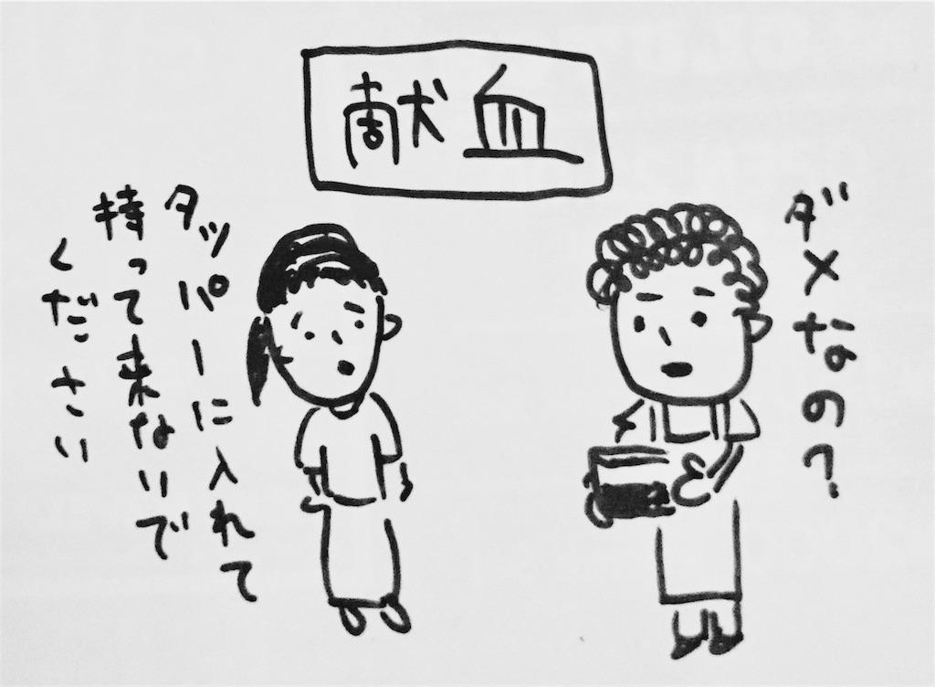 f:id:japana:20170724193824j:image