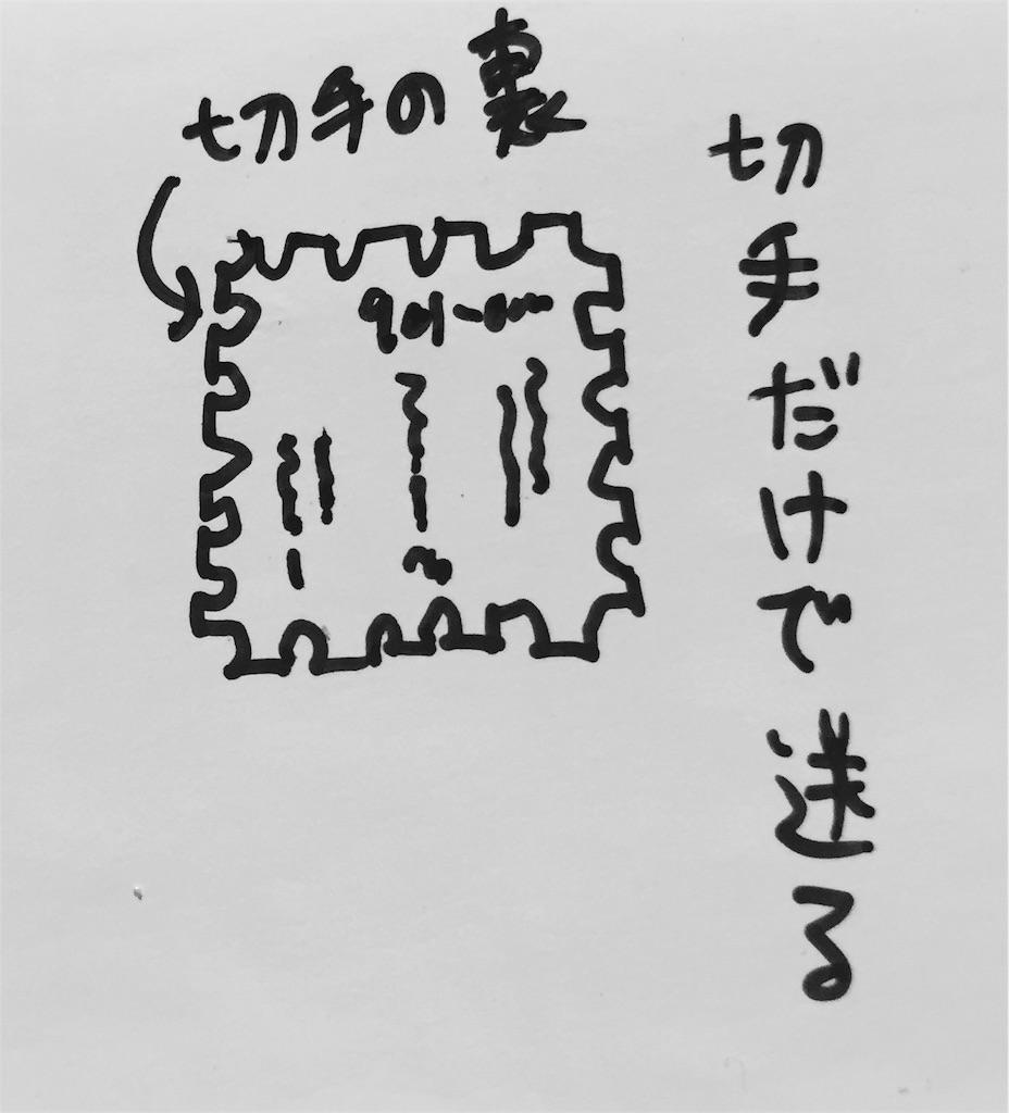 f:id:japana:20170724193919j:image