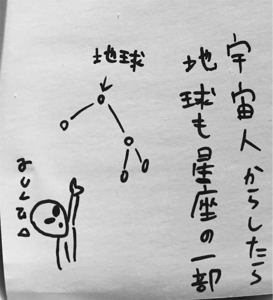 f:id:japana:20170724193926j:image