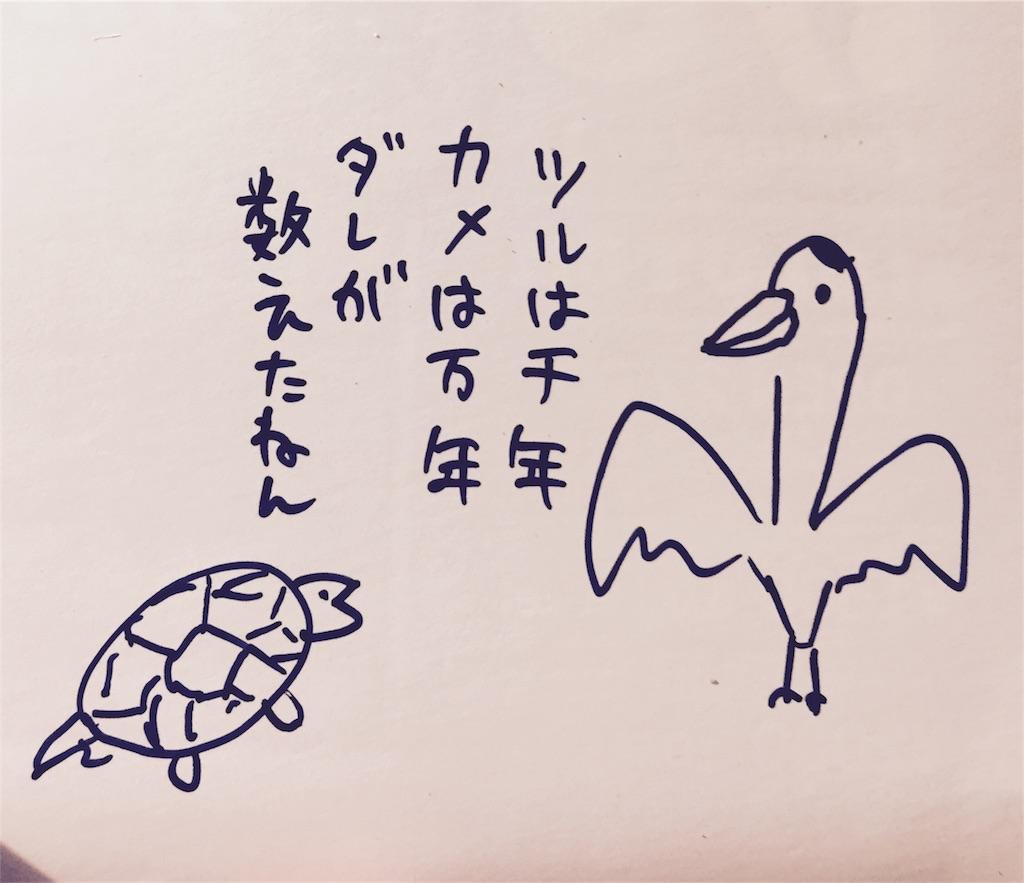 f:id:japana:20170724193942j:image
