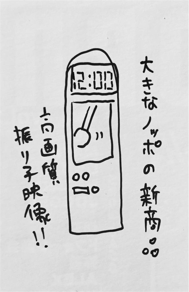 f:id:japana:20170724194028j:image