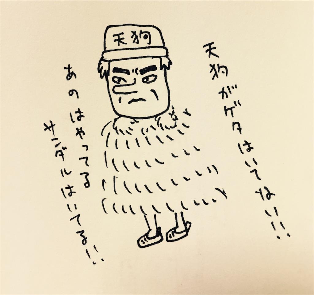 f:id:japana:20170724201552j:image
