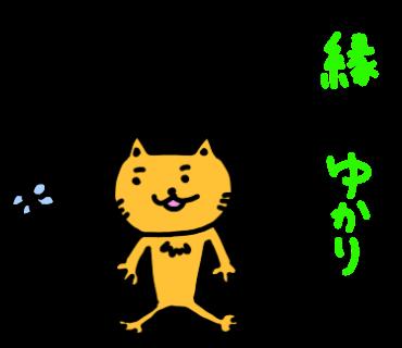 f:id:japana:20170824225308p:plain