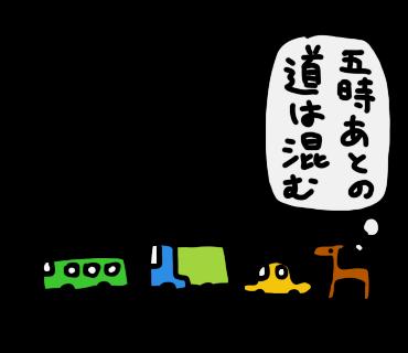 f:id:japana:20170824225357p:plain