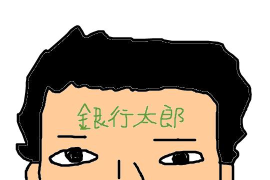 f:id:japana:20180709010136p:plain