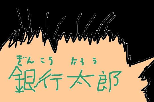 f:id:japana:20180709011311p:plain