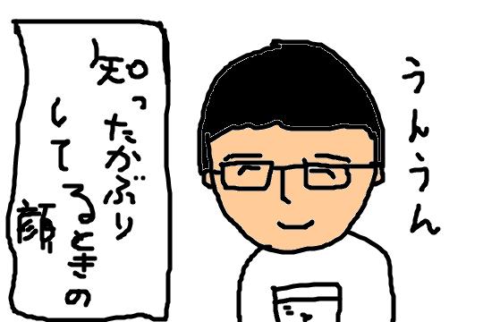 f:id:japana:20180709011624p:plain