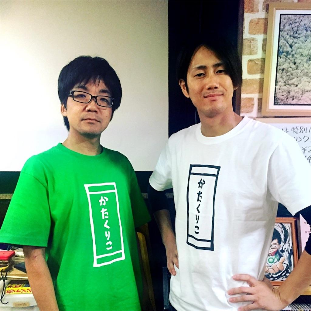 f:id:japana:20181205015418j:image