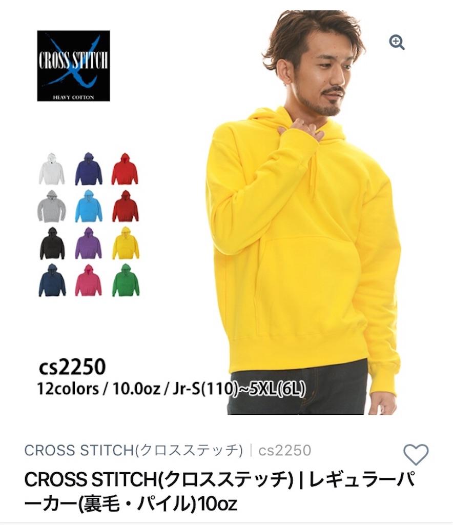 f:id:japana:20181205024505j:image