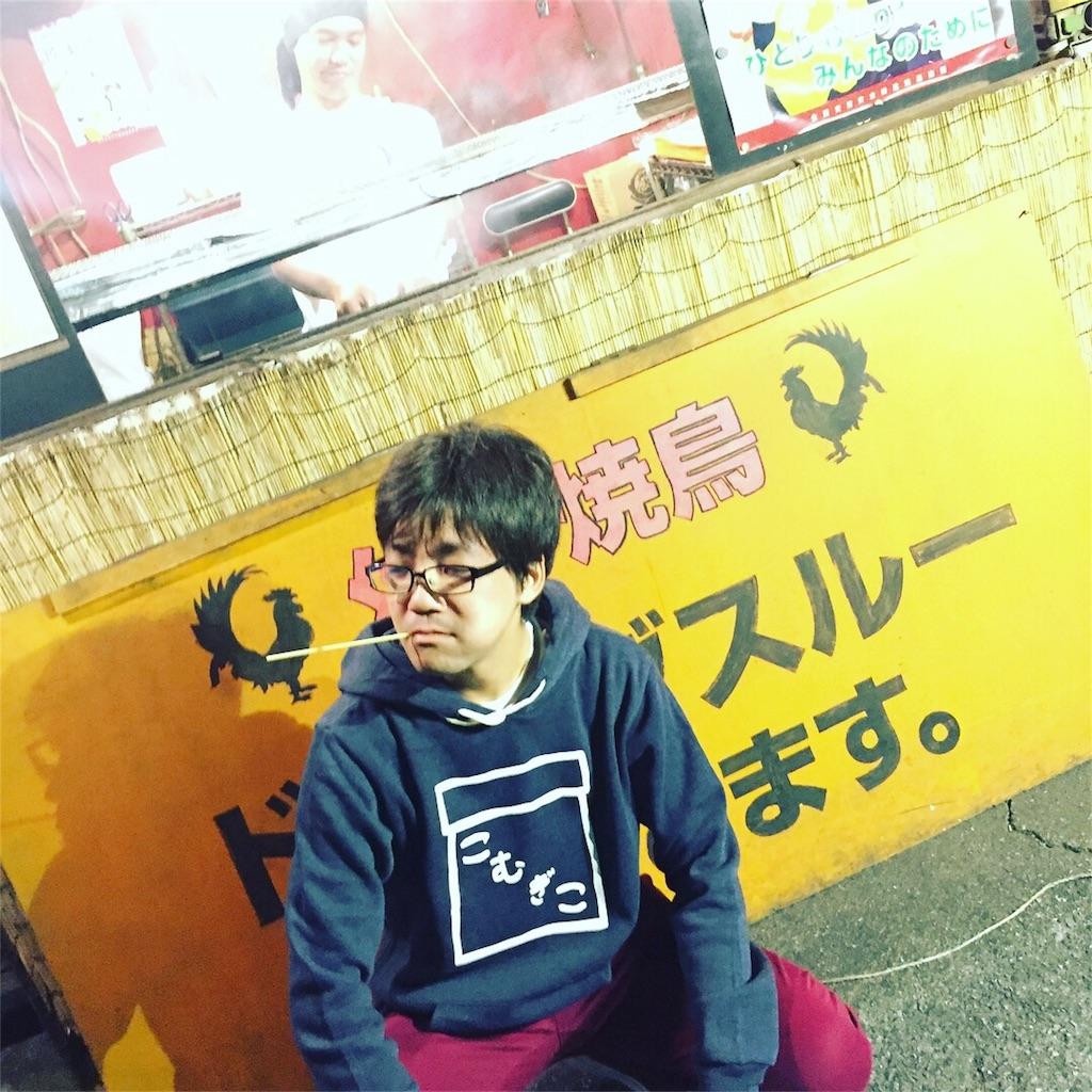 f:id:japana:20181205030917j:image