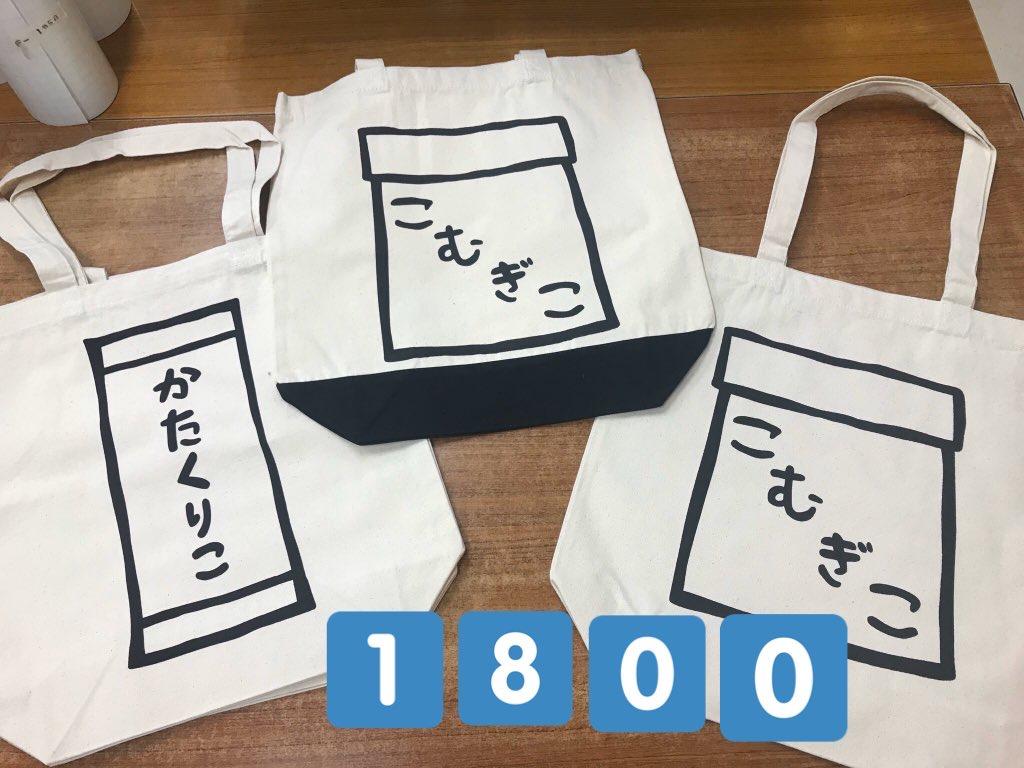 f:id:japana:20200501232443j:plain