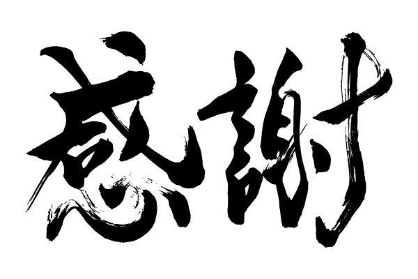 f:id:japanasechef:20180528165211p:plain
