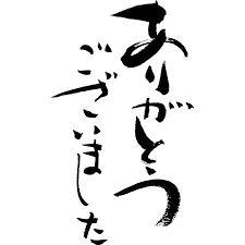 f:id:japanasechef:20180530154318p:plain