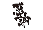 f:id:japanasechef:20180602141854p:plain