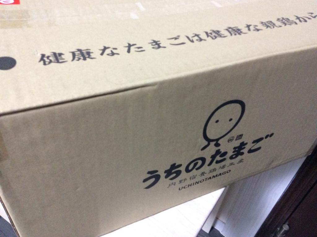 f:id:japanasechef:20180608105953j:plain