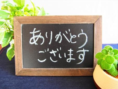 f:id:japanasechef:20180614161511p:plain