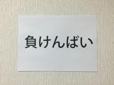f:id:japanasechef:20180702224854p:plain