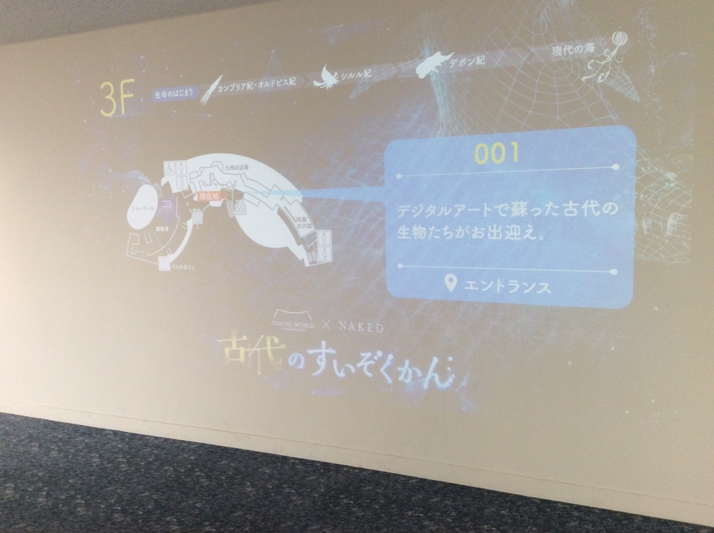 f:id:japanasechef:20180914155436j:plain