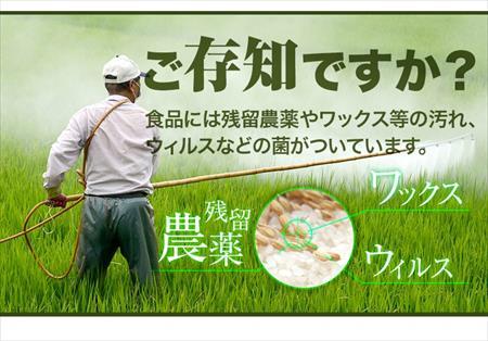 ベジセーフで野菜を洗って食べる健康習慣!野菜を洗える洗剤をご存知ですか?:chiefukuro.com:20160407144350j:plain