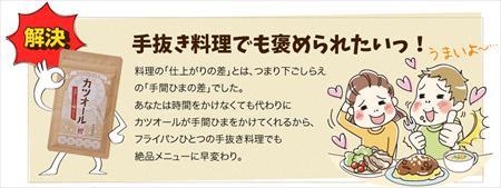 2016年ゴールデンウィークは自宅でお家デート!美味しい料理でラブラブ大作戦:kasiwamatsudodatespot.hatenablog.com:20160424160217j:plain