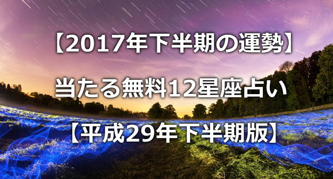 f:id:japancom:20170523073927j:plain
