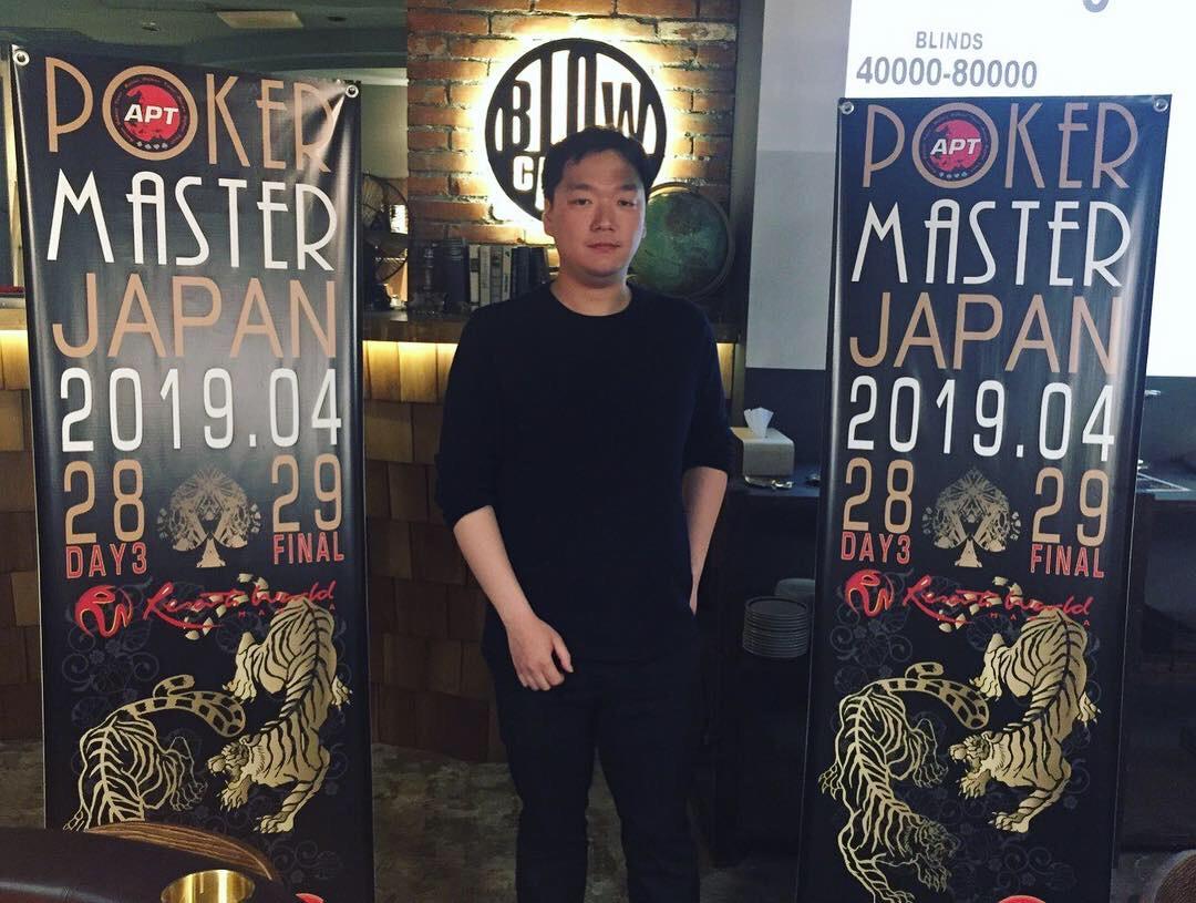 f:id:japandealerschool:20190411131443j:plain