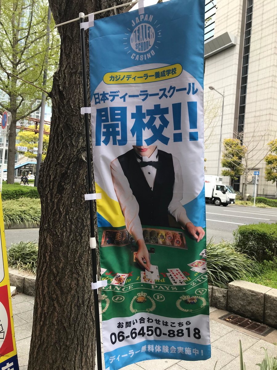 f:id:japandealerschool:20190411134517j:plain