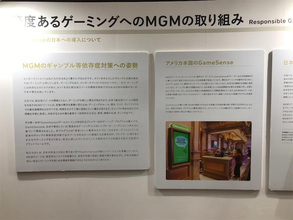f:id:japandealerschool:20190528125142j:image
