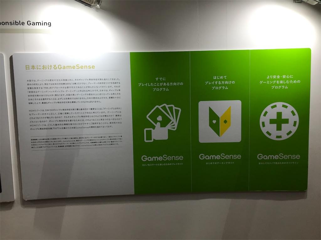 f:id:japandealerschool:20190528125204j:image
