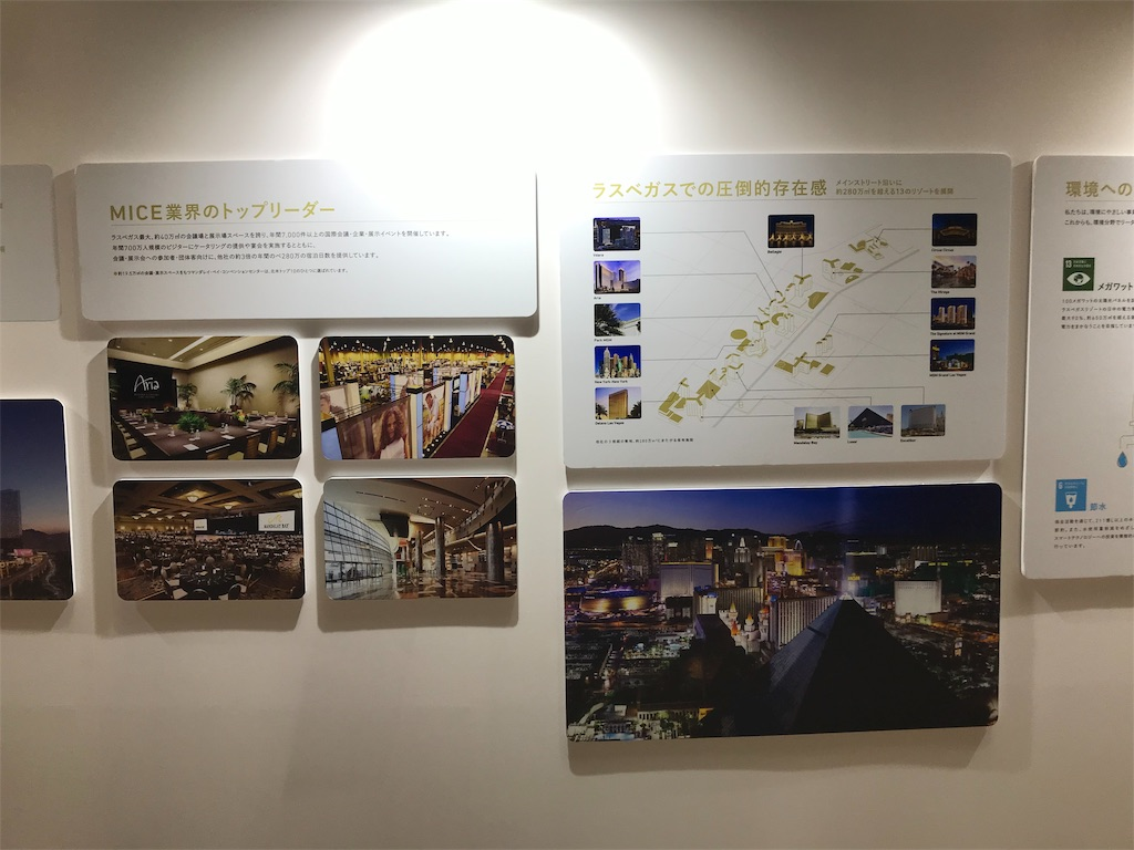 f:id:japandealerschool:20190528125209j:image