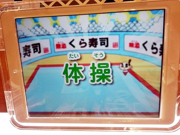f:id:japandogacademy:20170105191651j:plain