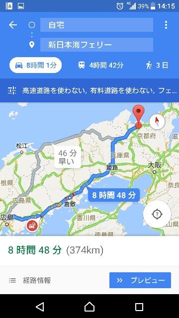f:id:japandrive:20170622143935j:image